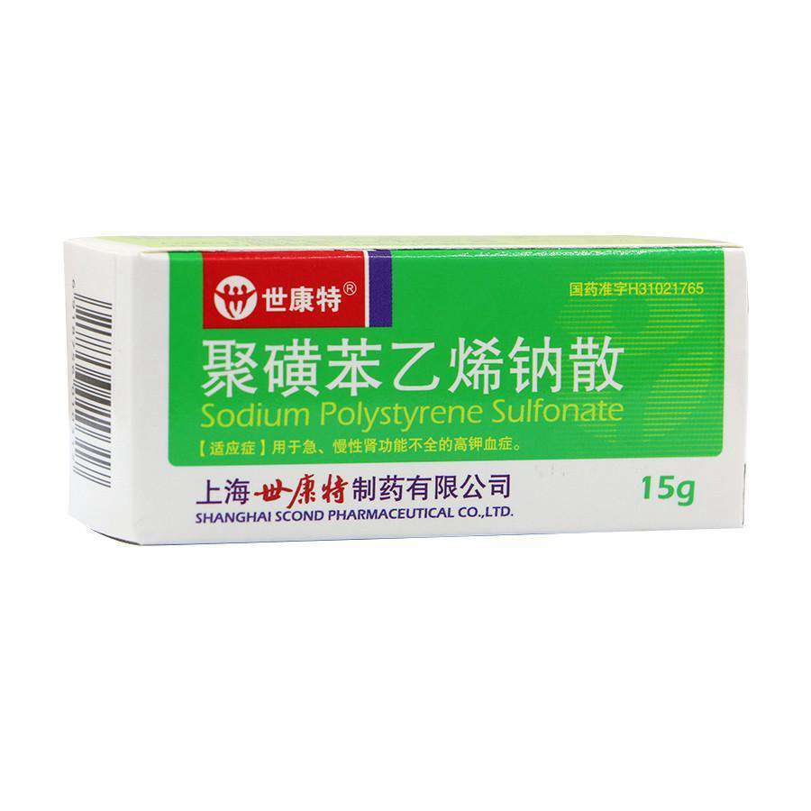 聚磺苯乙烯钠散(世邦)
