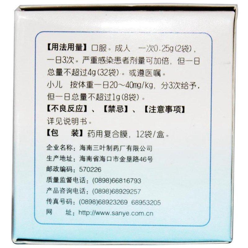 头孢克洛干混悬剂(欣可诺)