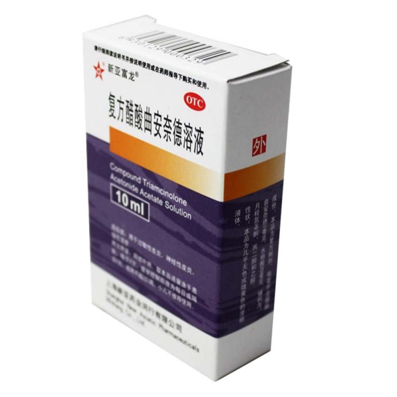 复方醋酸曲安奈德溶液(新亚富龙)