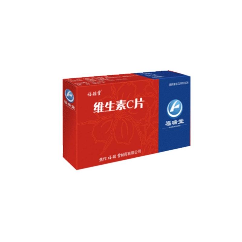 维生素C片(福瑞堂)