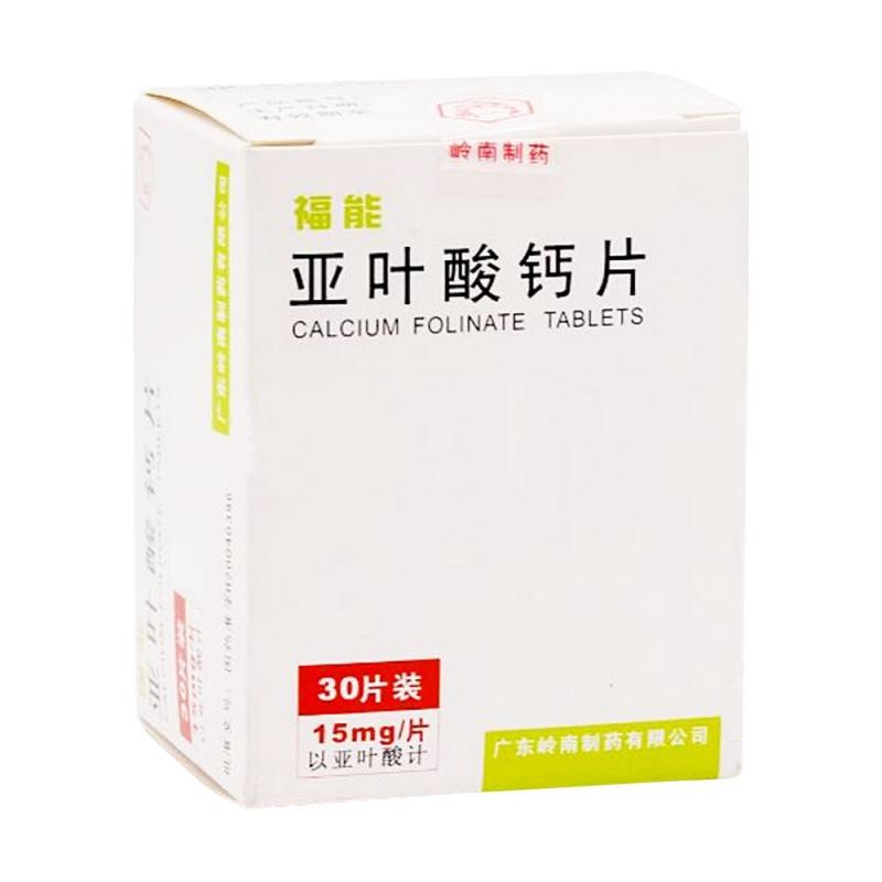 亚叶酸钙片(福能)