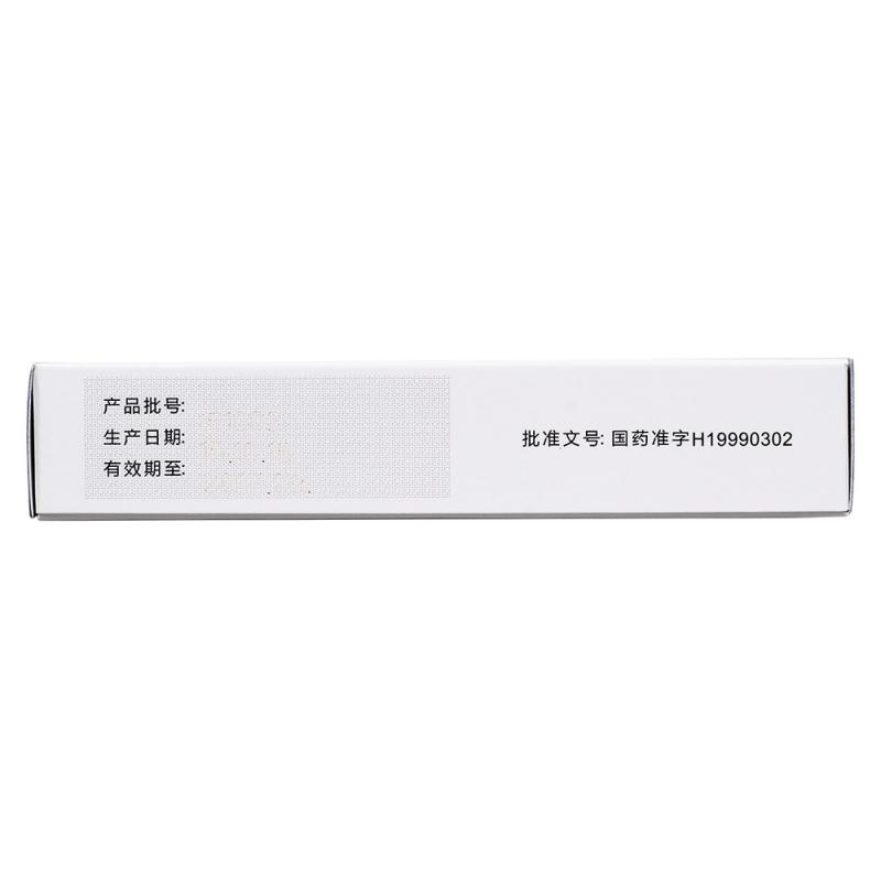 盐酸丁螺环酮片(奇比特)
