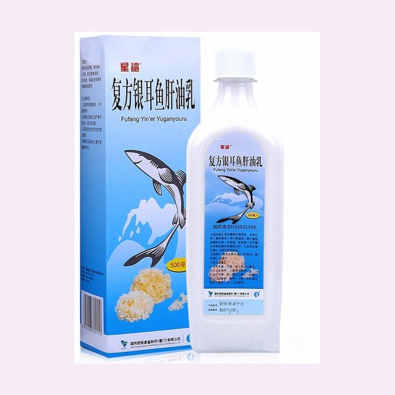 复方银耳鱼肝油乳(星鲨)