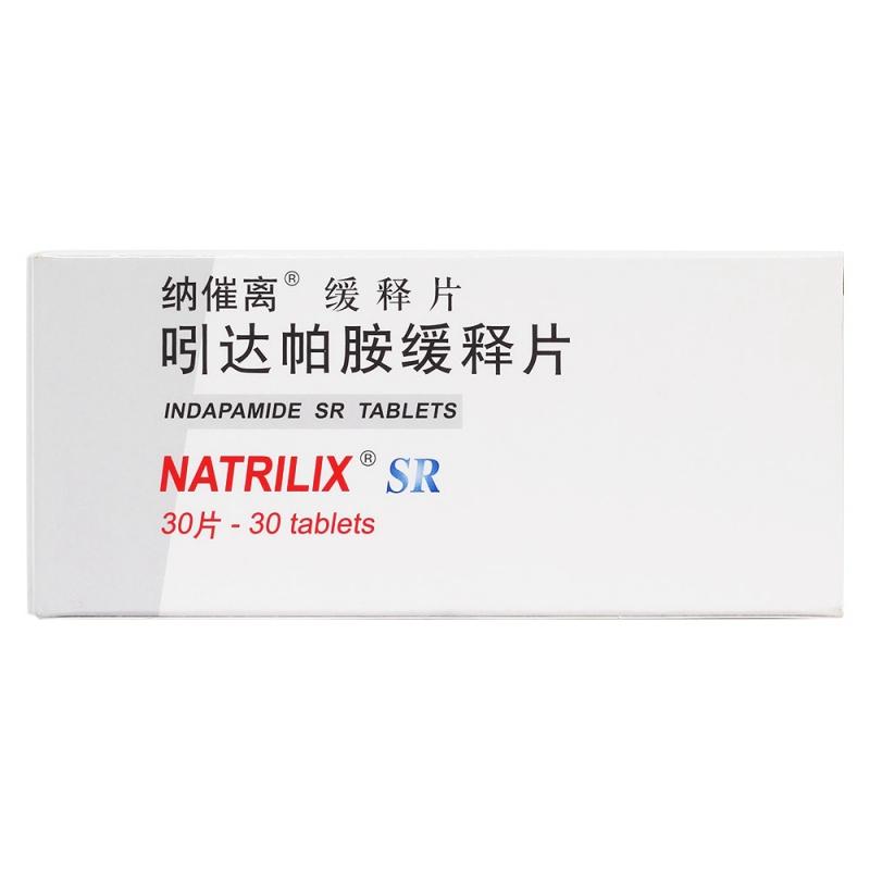 吲达帕胺缓释片(纳催离)