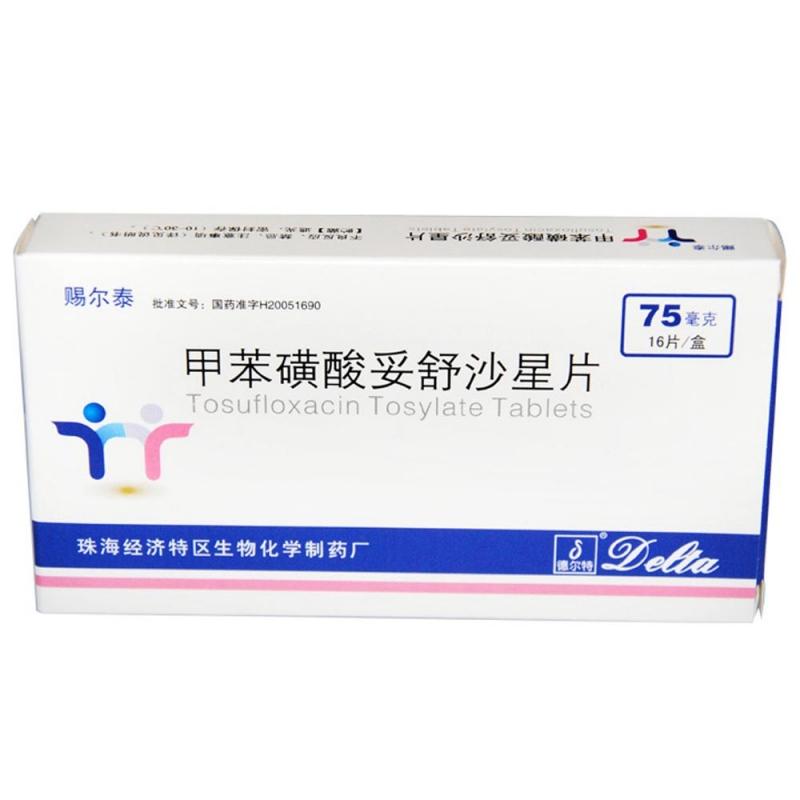 甲苯磺酸妥舒沙星片(赐尔泰)