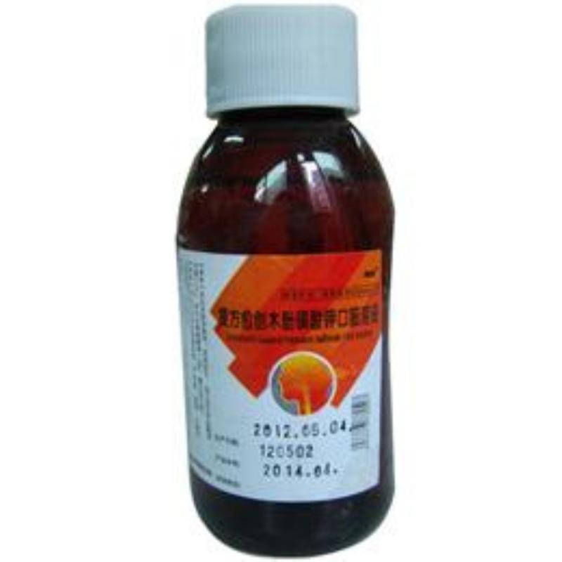复方愈创木酚磺酸钾口服溶液(南国药业)
