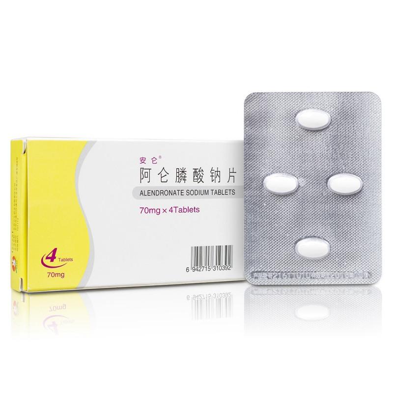 阿仑膦酸钠片(安仑)