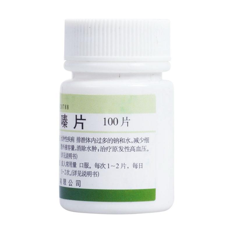 氢氯噻嗪片(双克)