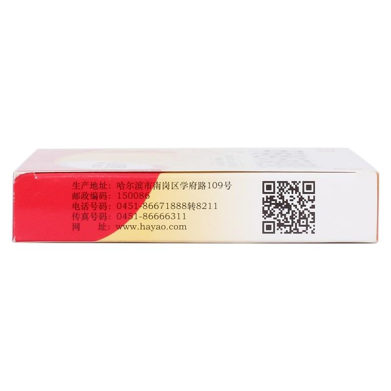 甲硝唑呋喃唑酮栓(欧菲)