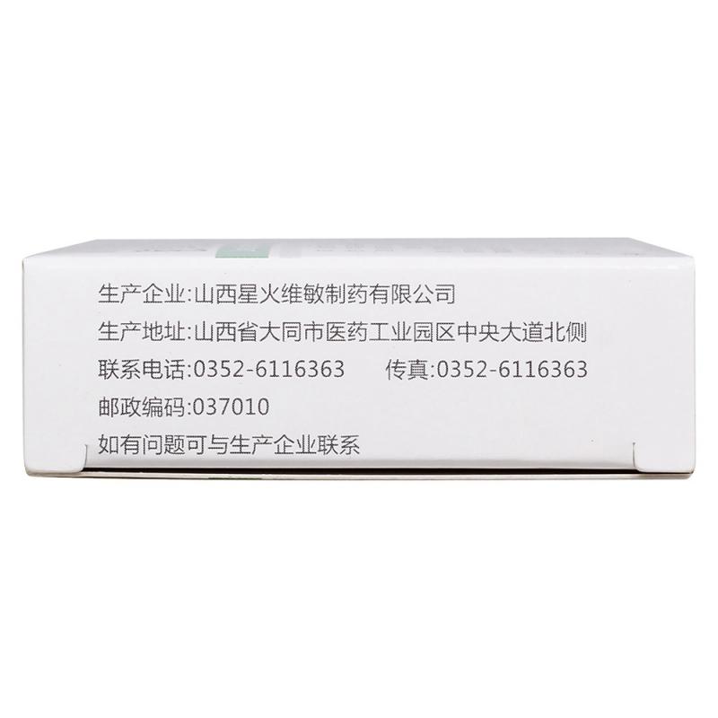 胶体酒石酸铋胶囊(久铋)