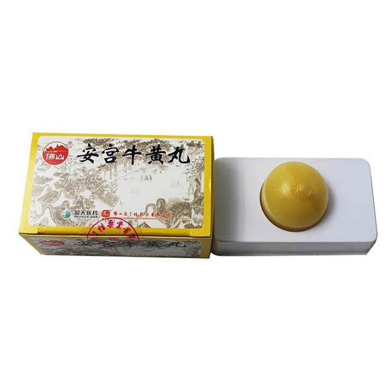 安宫牛黄丸(冯了性)