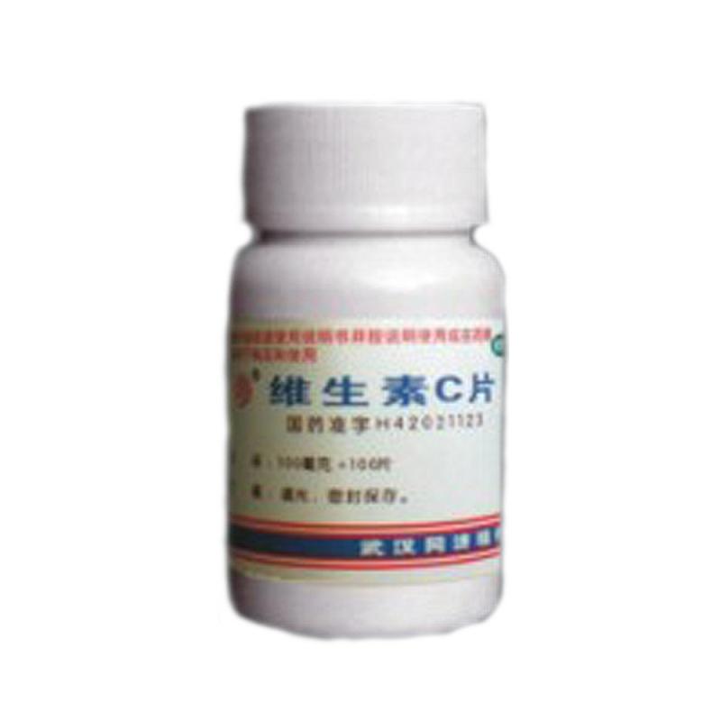 维生素C片(同济)