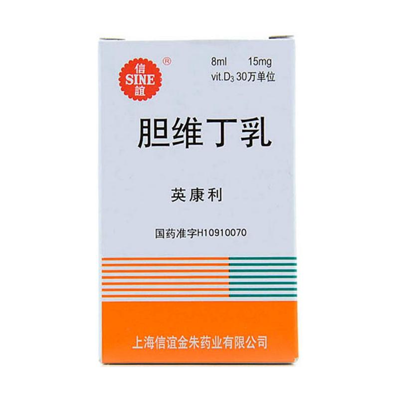 胆维丁乳(英康利)