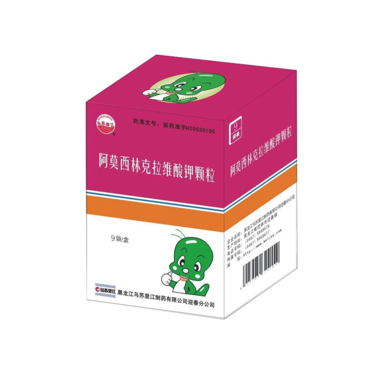 阿莫西林克拉维酸钾颗粒(抗坤欣)