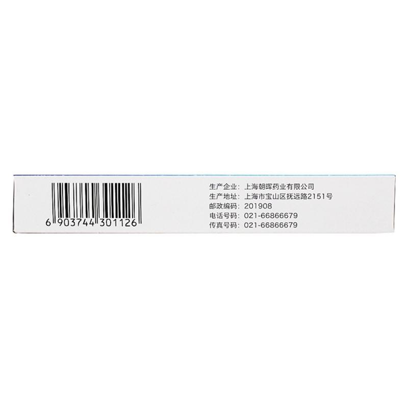 羟苯磺酸钙胶囊(可元)