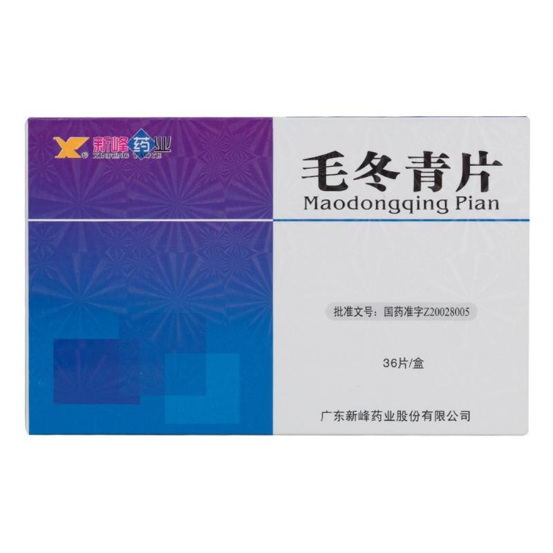 毛冬青片(新峰药业)