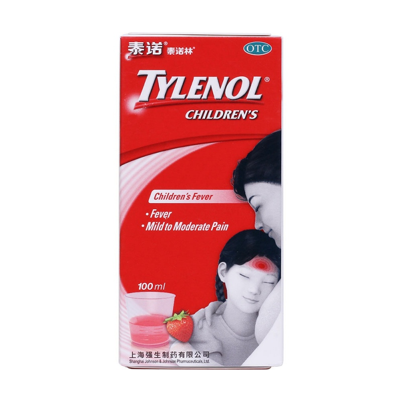 对乙酰氨基酚口服混悬液(泰诺林)