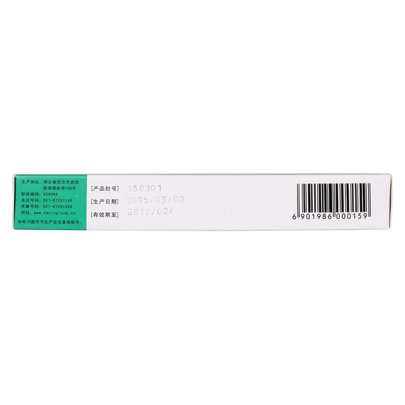 双氯芬酸钠凝胶(芬迪)