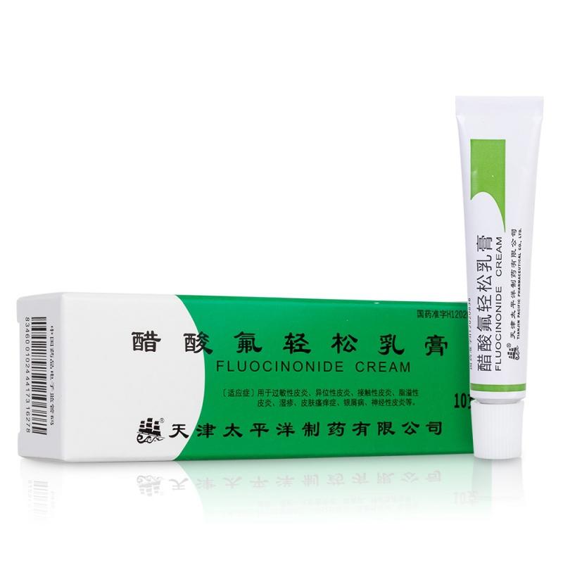 醋酸氟轻松软膏(醋酸氟轻松乳膏(太平洋)