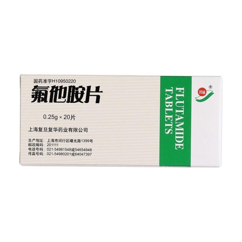 氟他胺片(双益)