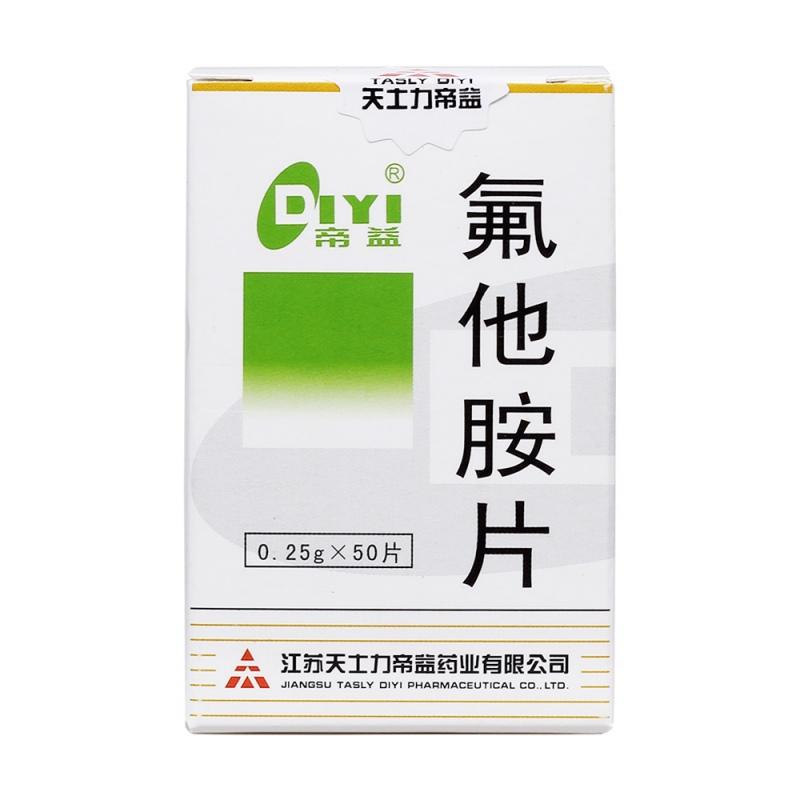 氟他胺片(帝益)