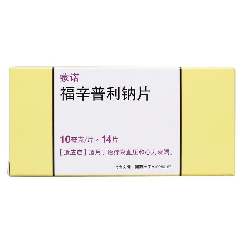 福辛普利钠片(蒙诺)(蒙诺)