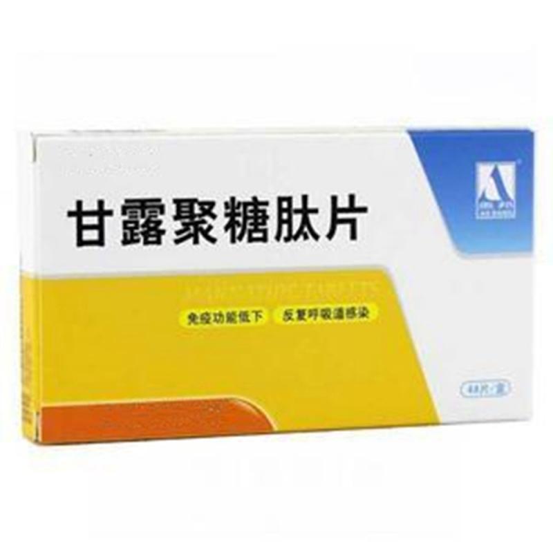 甘露聚糖肽片