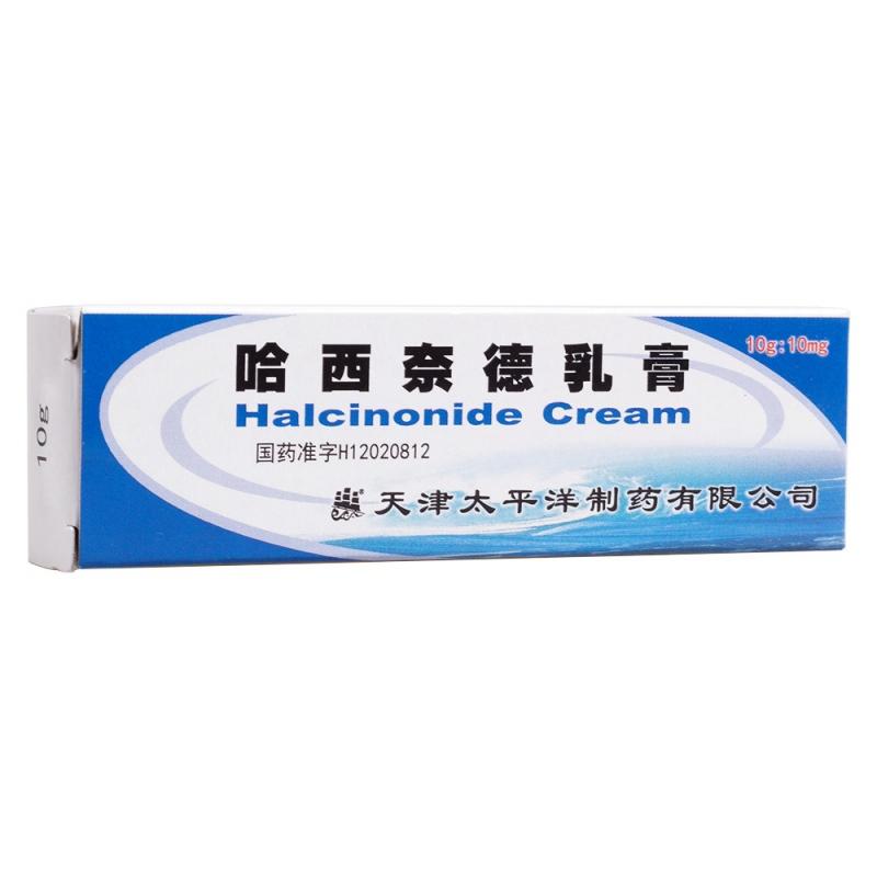 哈西奈德乳膏(太平洋)