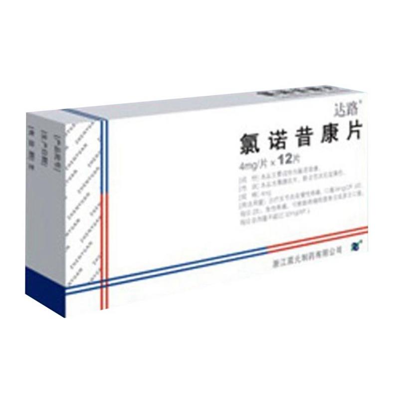 氯诺昔康片(达路)