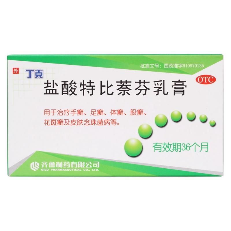 盐酸特比萘芬乳膏(丁克)