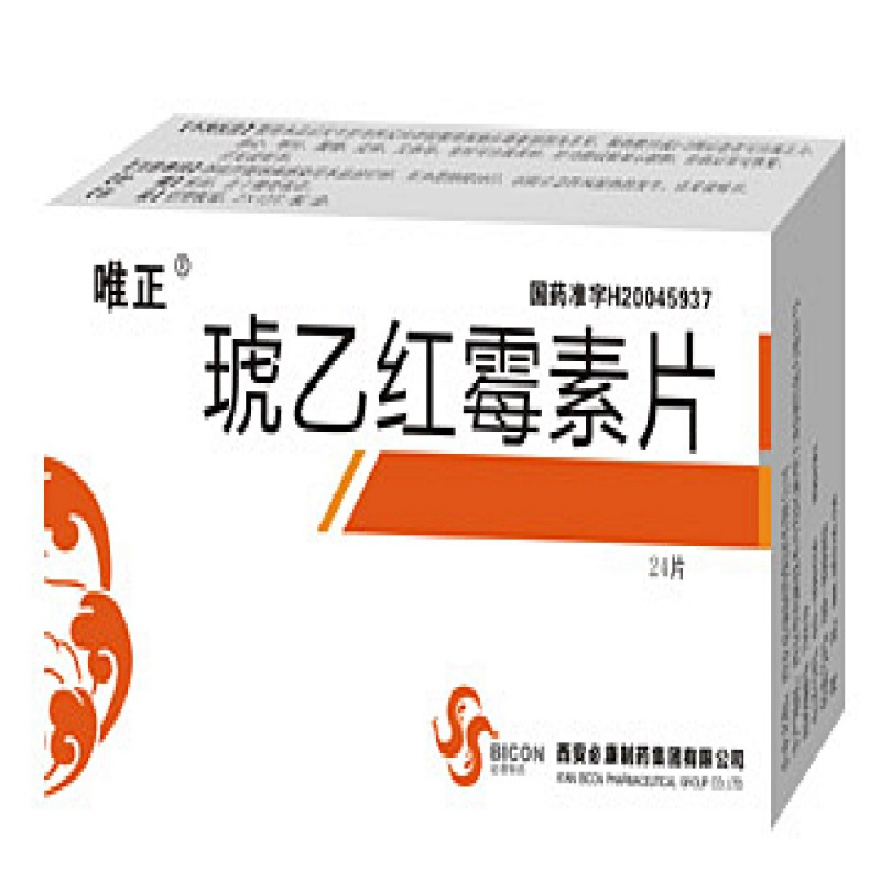 琥乙红霉素片(唯正)