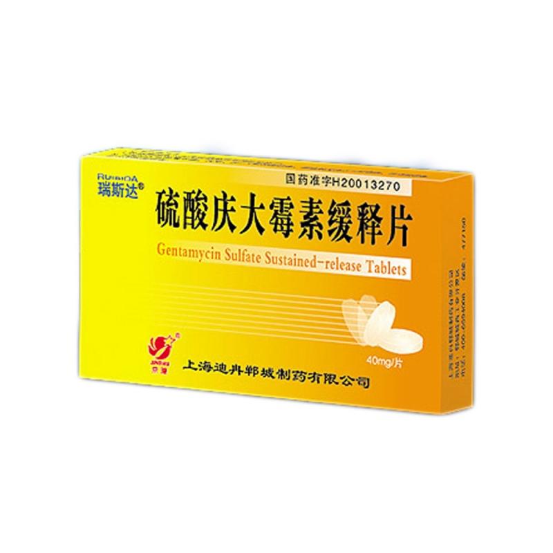 硫酸庆大霉素缓释片(瑞斯达)