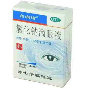 氯化钠滴眼液(白润洁)