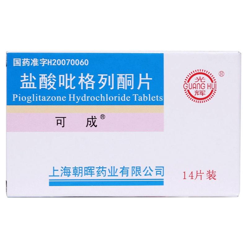 盐酸吡格列酮片(可成)