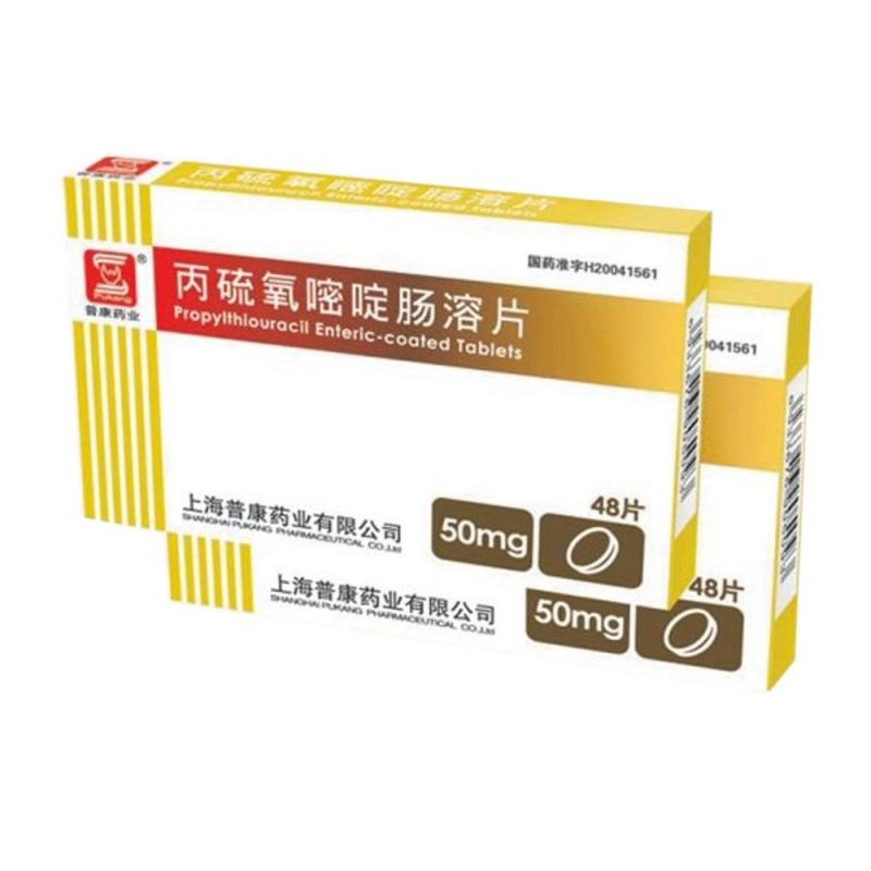 丙硫氧嘧啶肠溶片
