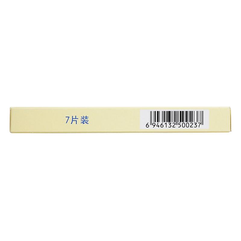 孟鲁司特钠片(白三平)