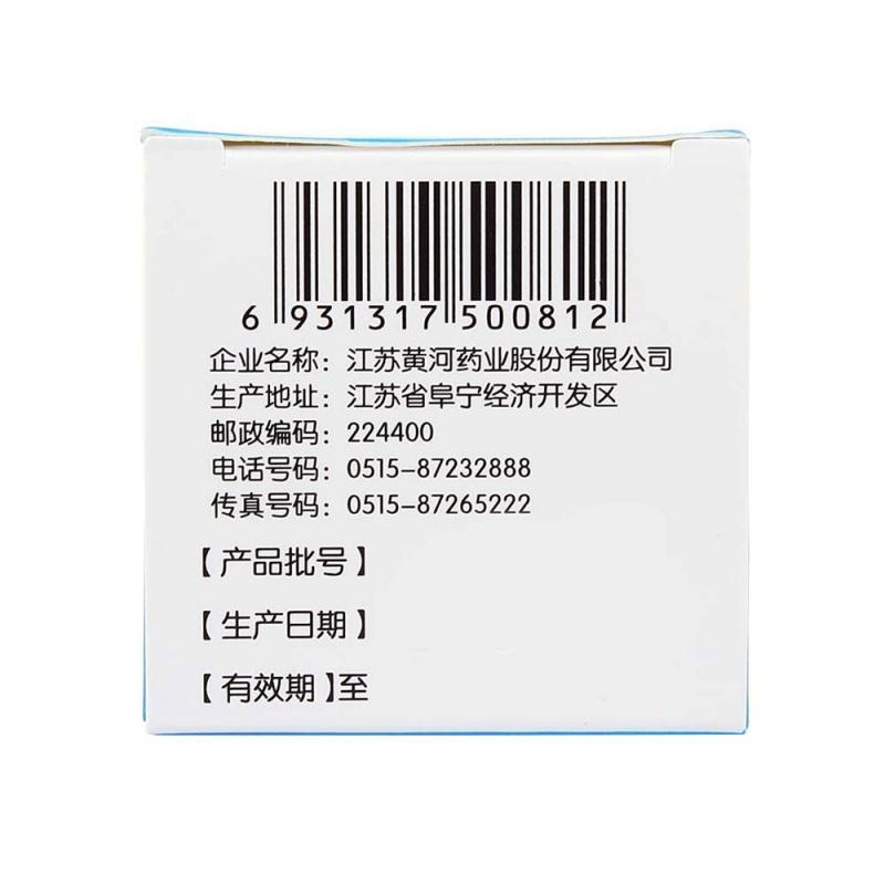 磷酸哌嗪宝塔糖(克菲尔)