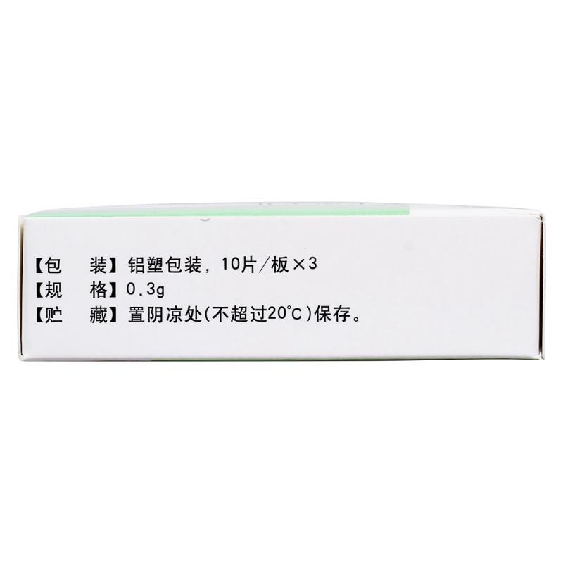奥卡西平片(仁澳)
