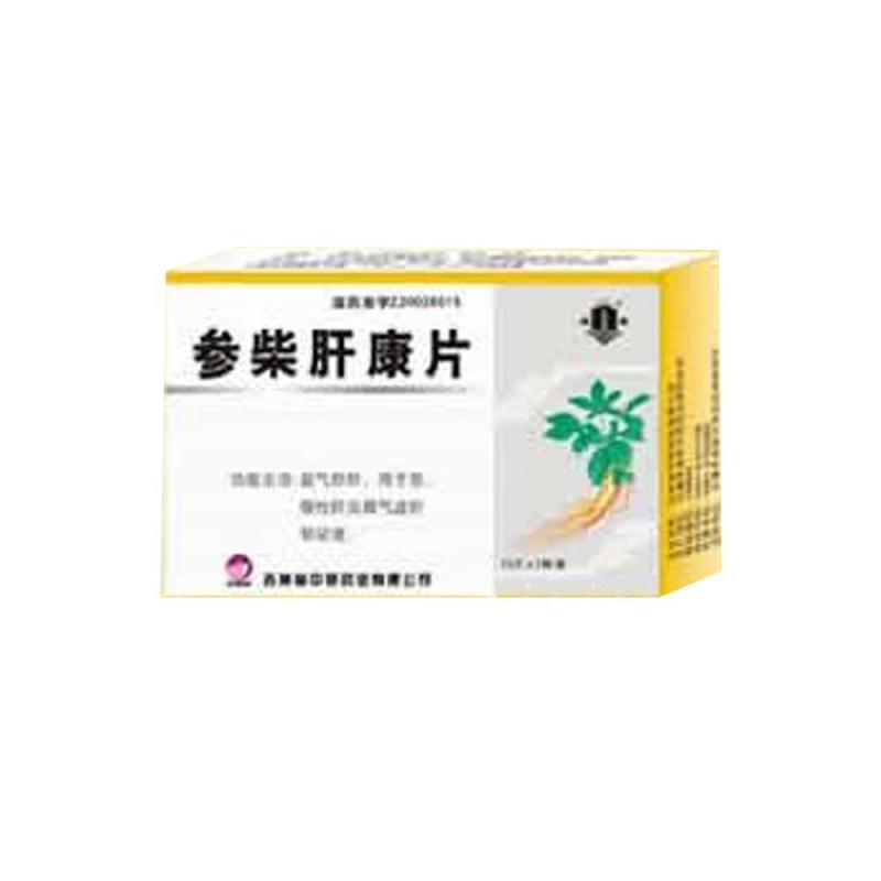 参柴肝康片
