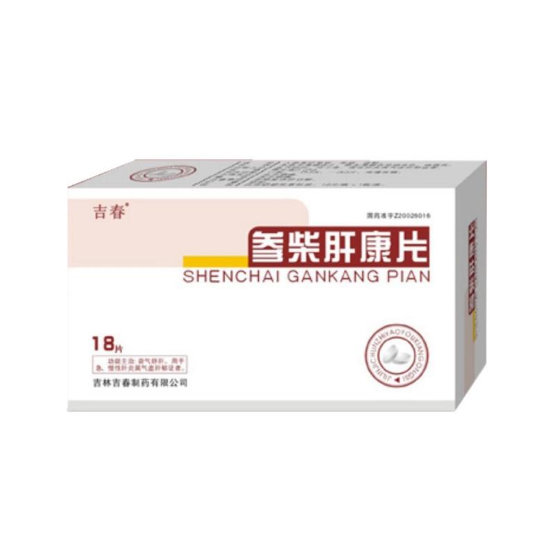参柴肝康片(吉春)