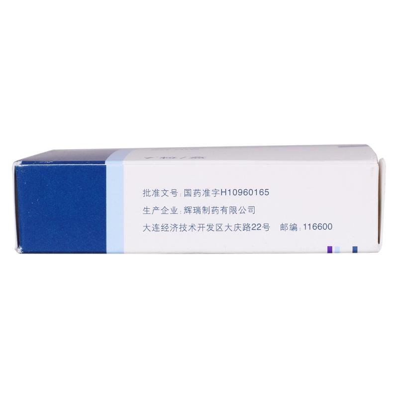 氟康唑胶囊(大扶康)