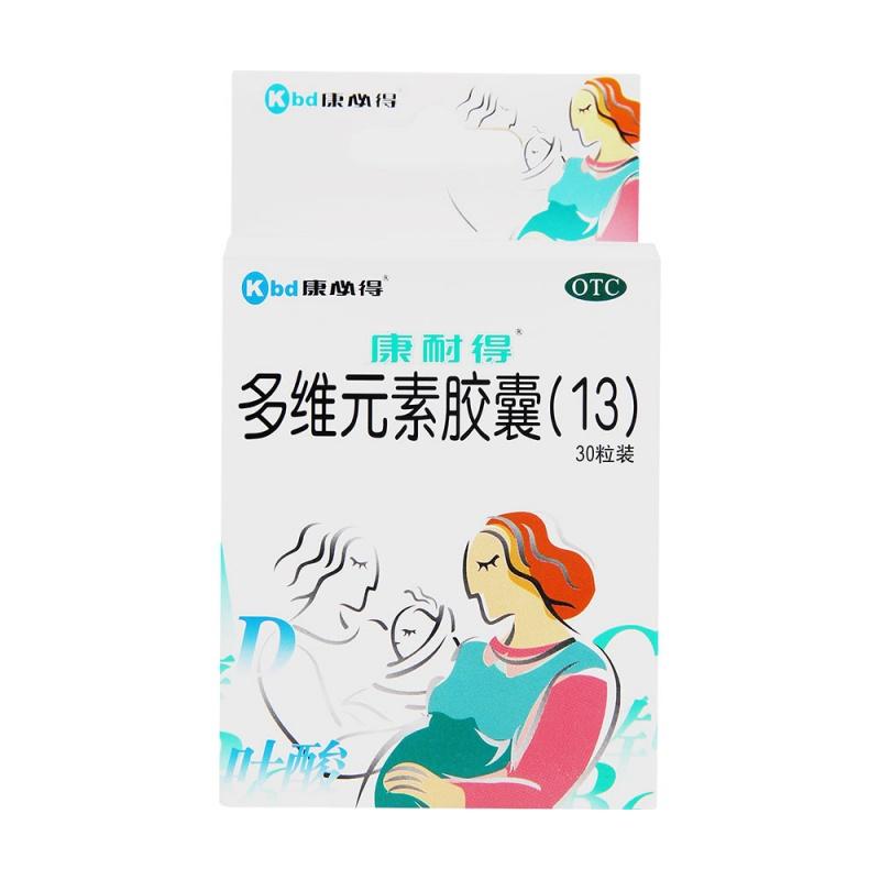 多维元素胶囊(13)(康耐得)
