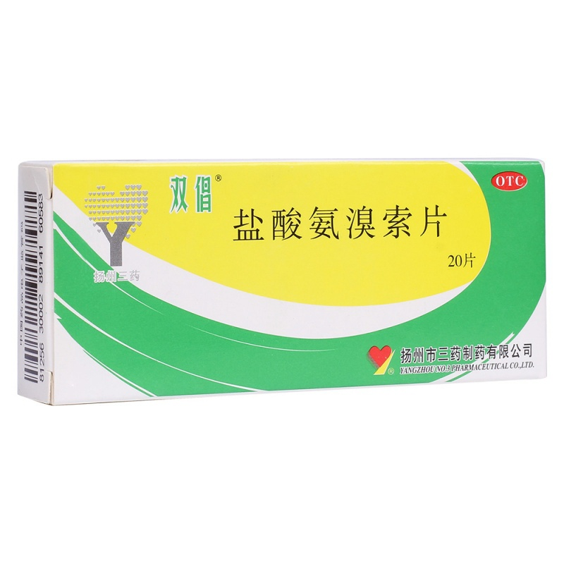 盐酸氨溴索片(双倡)