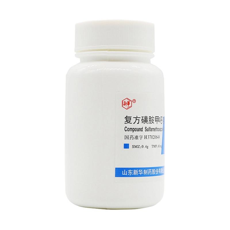 复方磺胺甲噁唑片(复方磺胺甲恶唑片)