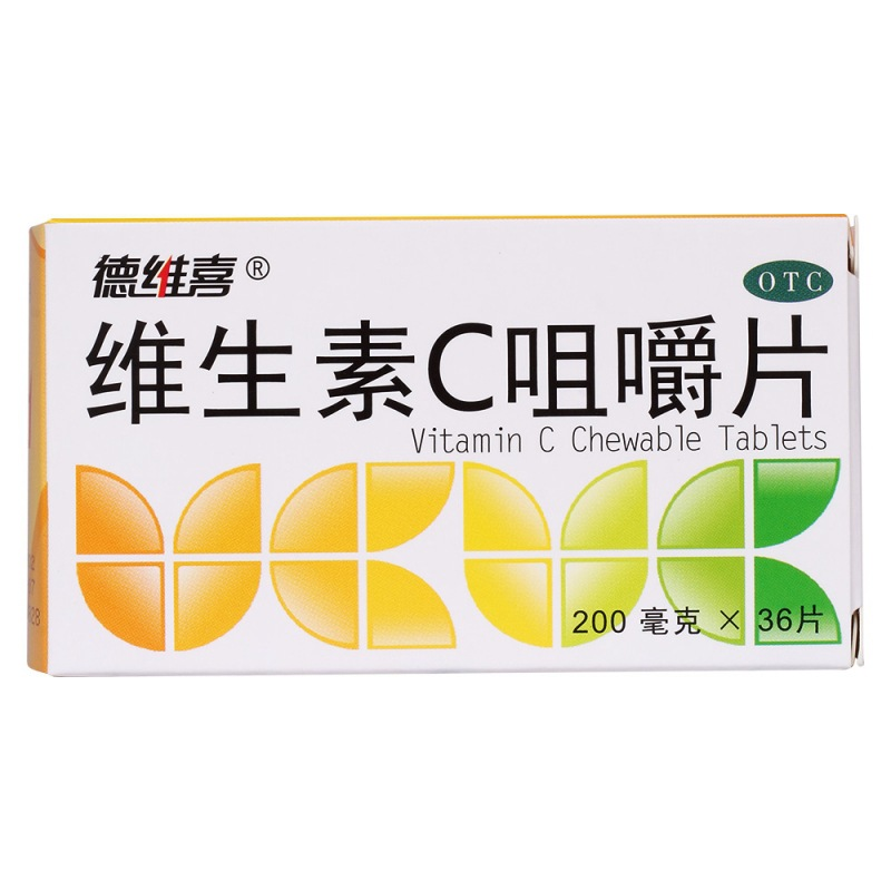维生素C咀嚼片(德维喜)