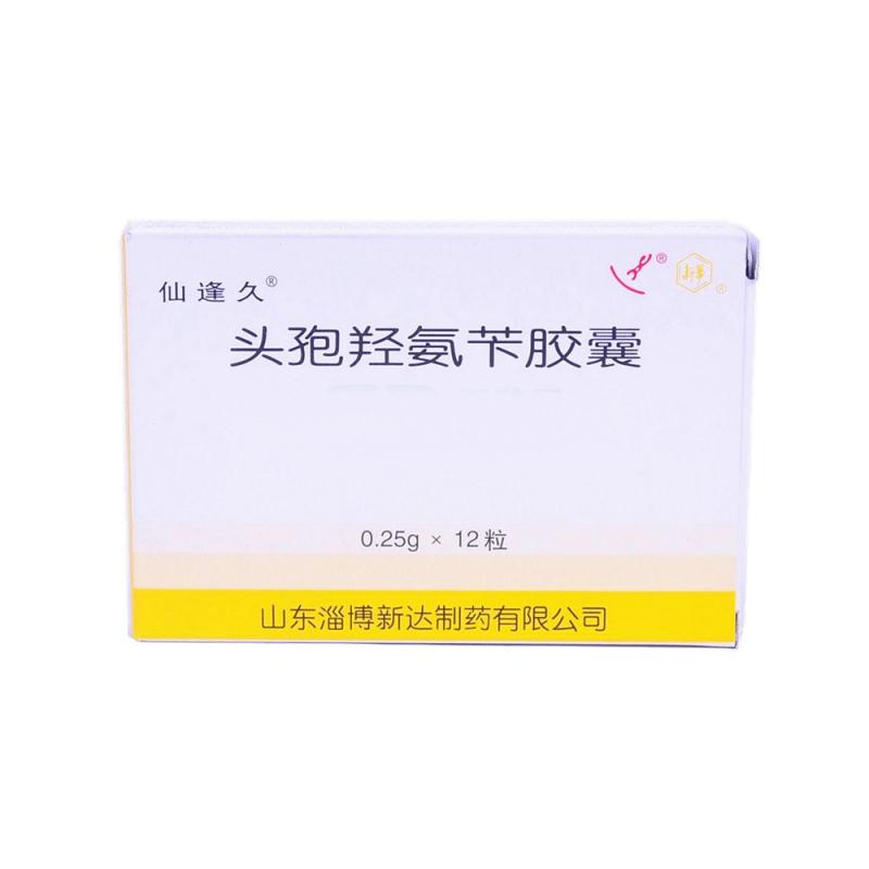 头孢羟氨苄胶囊(仙逢久)
