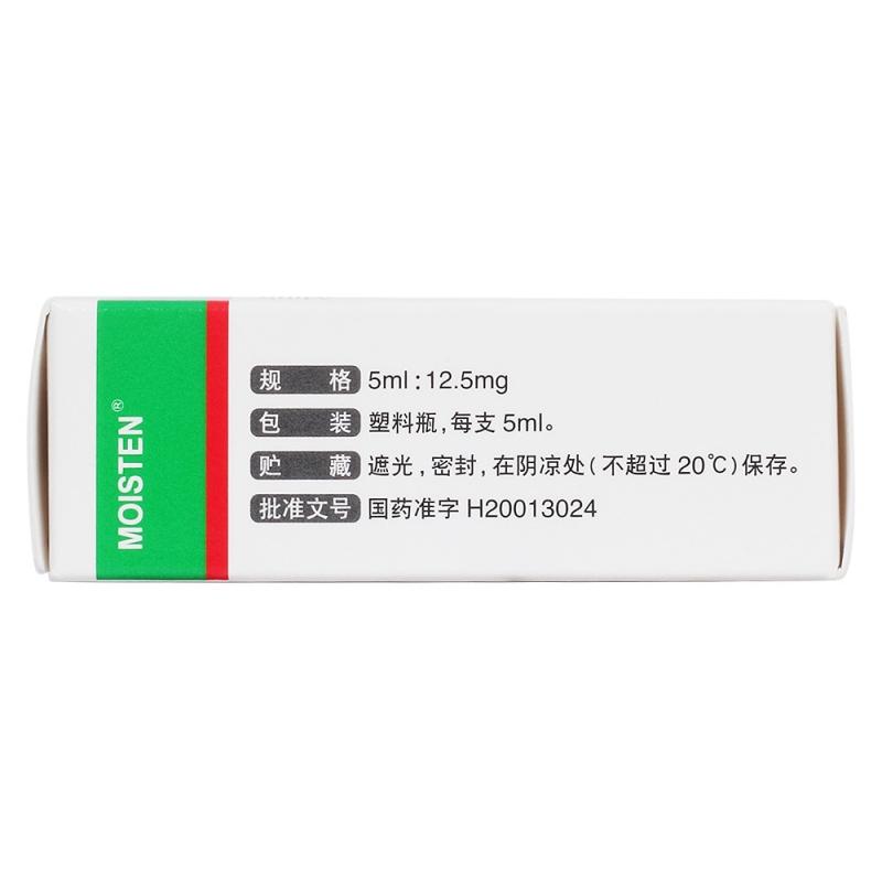 氯霉素滴眼液(润舒)