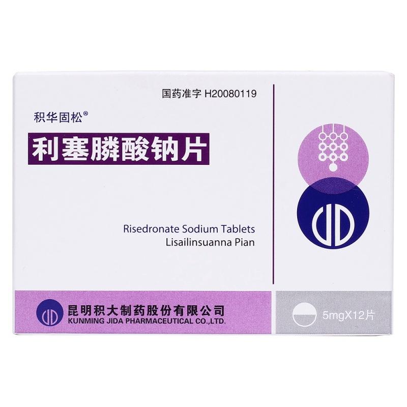 利塞膦酸钠片(积华固松)