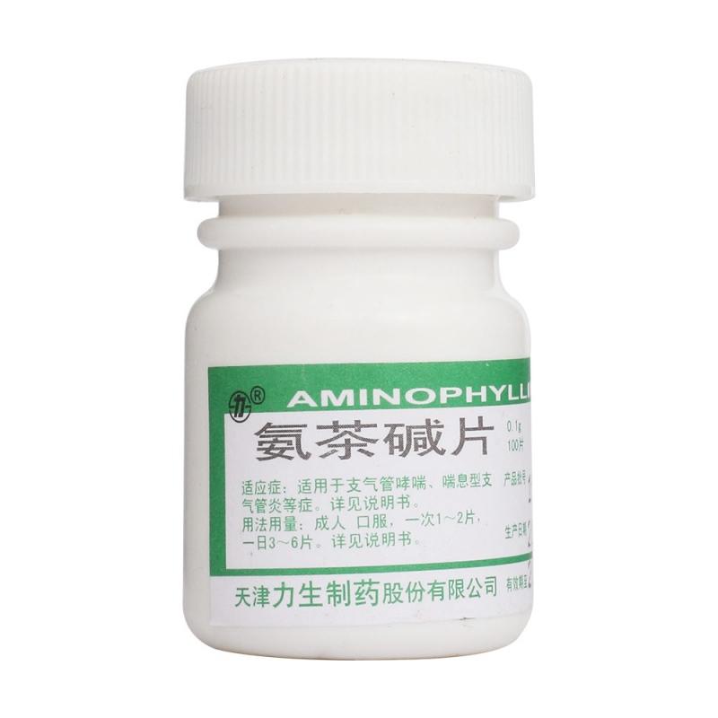 氨茶碱片(力生)