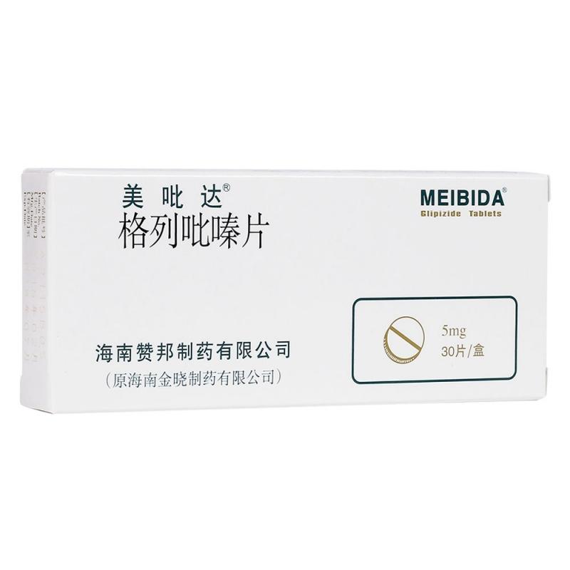 格列吡嗪片(美吡达)